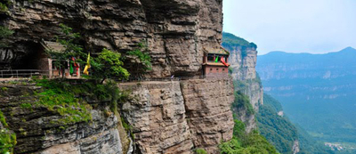 Taihang Grand Canyon Sketching Base